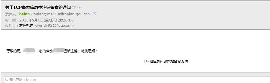 zhuxiao2