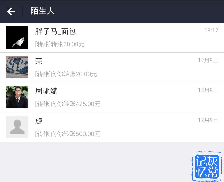 zhuanzhang