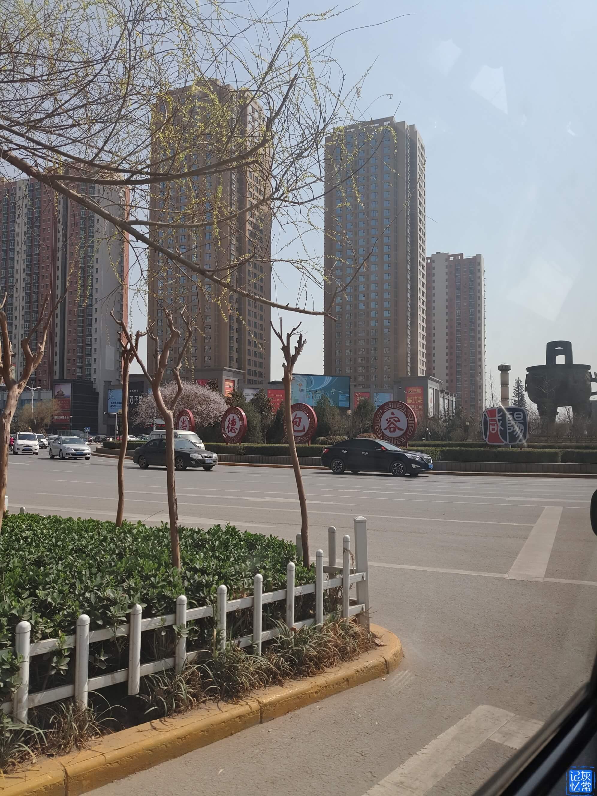 xianyang1