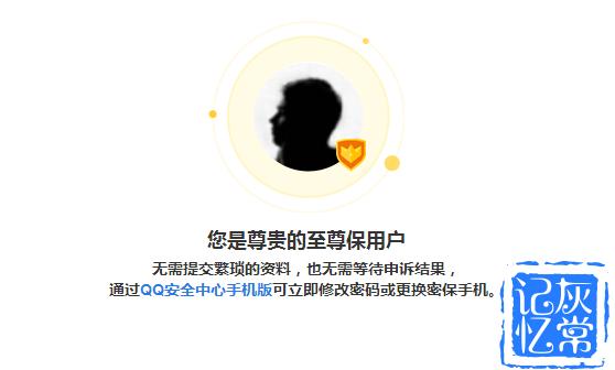 20161023_212000