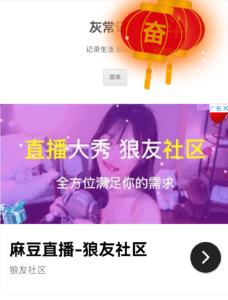 Screenshot_20210907_224443_com.android.chrome
